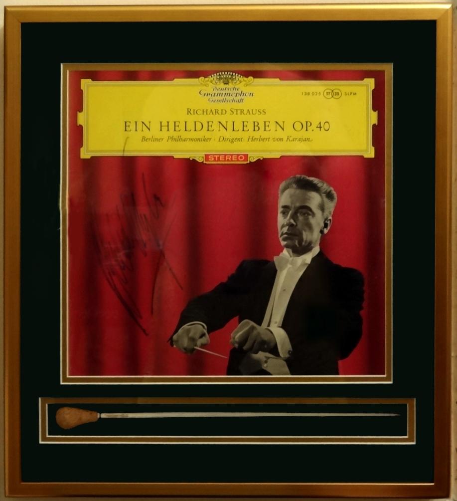 Karajan-baton-and-signed-LP