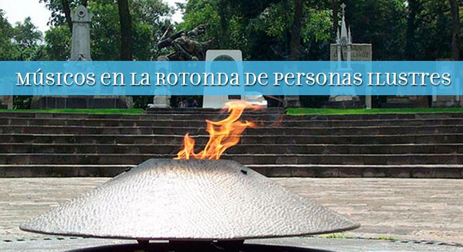 rotonda_ilustres