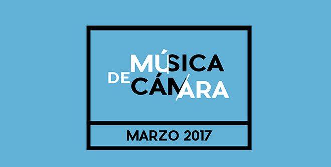 Novedades_MUAC_Mus_cantemporanea_MarAbr_2017(c)
