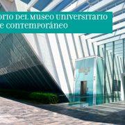Auditorio del Museo Universitario de Arte Contemporáneo